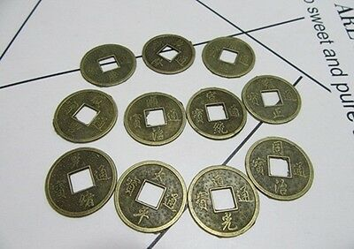 200 Feng Shui Double Dragon Chinese Coin 23mm
