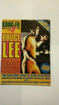 kung fu monthly no 60