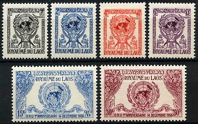 Laos 1956 SG#54-59, 1st Anniv Of Admission To UN MNH Set #D58535