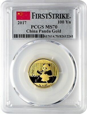 2017 100 Yuan China Gold Panda Coin 8 Grams .999 Gold PCGS MS70 First Strike