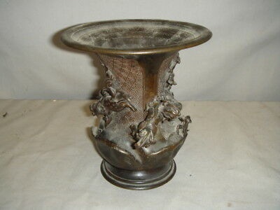 Late 1800's Japanese Bronze Vase w/ Removable Handles