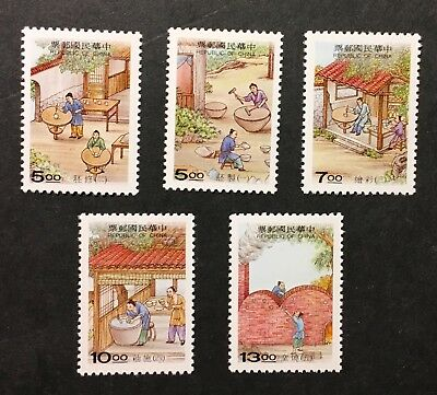Taiwan 1997 Ancient Skills Type of 1994. Sc#3098-3102. MNH.