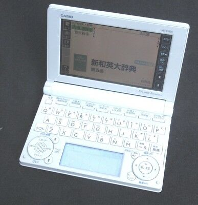 Casio EX-word Electronic Dictionary XD-B9800 Japanese to English Import