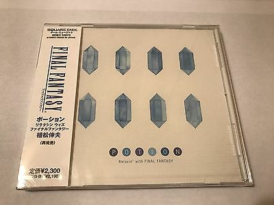 POTION: Relaxin' with FINAL FANTASY - Video Game Music CD Soundtrack - SEALED