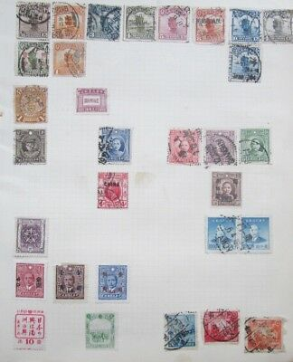 Selection of Old China Stamp Old Chinese Stamps old page with overprinted stamps