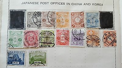 stamps Japanese post offices in China and Korea set RARE
