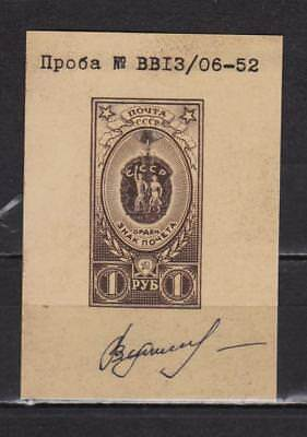 ++ 1952 SK 1609 Orders 1 Rub Nominal in Brown Colour Thick Paper
