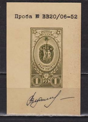 ++ 1952 SK 1609 Orders 1 Rub Nominal in Yellow Colour Thick Paper