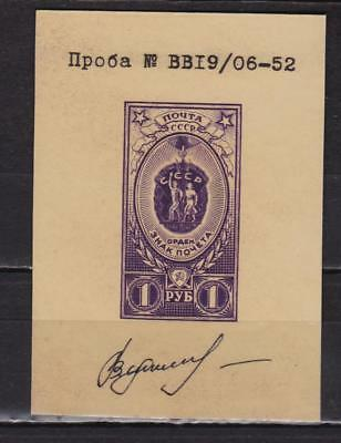 ++ 1952 SK 1609 Orders 1 Rub Nominal in Violet Colour Thick Paper