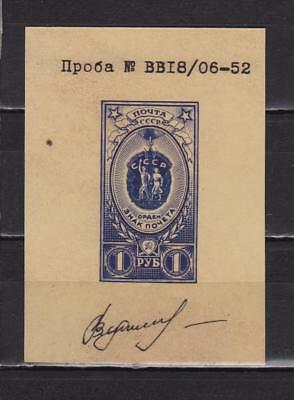 ++ 1952 SK 1609 Orders 1 Rub Nominal in Dark Blue Colour Thick Paper
