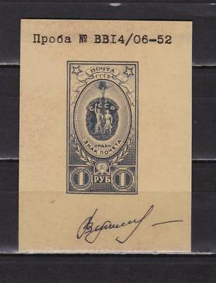 ++ 1952 SK 1609 Orders 1 Rub Nominal in Grey Colour Thick Paper
