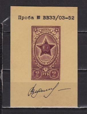 ++ 1952 SK 1610 Orders 2 Rub Nominal in Karmine Colour Thick Paper