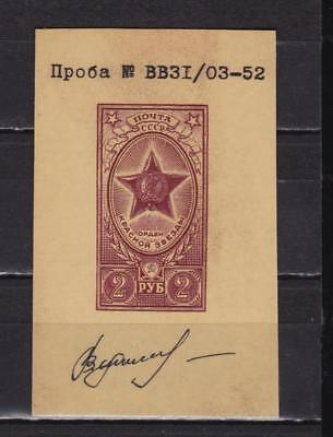 ++ 1952 SK 1610 Orders 2 Rub Nominal in Red Colour Thick Paper