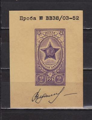 ++ 1952 SK 1610 Orders 2 Rub Nominal in Violet Colour Thick Paper