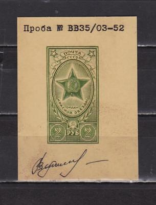 ++ 1952 SK 1610 Orders 2 Rub Nominal in Green Colour Thick Paper
