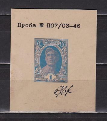++ 1927 SK 198 Standard 1 Kop Nominal in Blue Colour Thick Paper