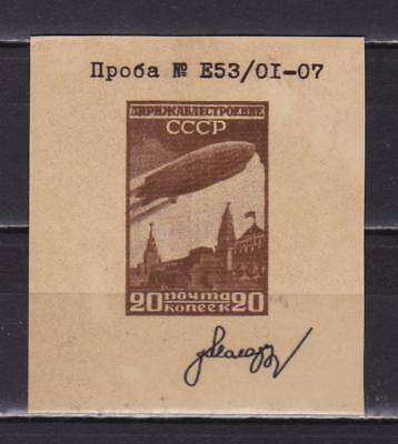 ++ 1931 SK 273 Zeppelin on 20 Kop Nominal in Brown Colour Thick Paper