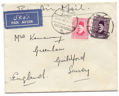 Egypt 1936 Air Cover To Uk