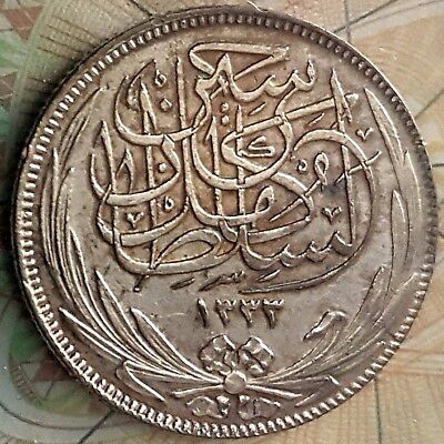 2 Qirsh/ Piastres,1335-1917 H Egypt, Silver,Grade F, Lowest mintage - 2,180,000