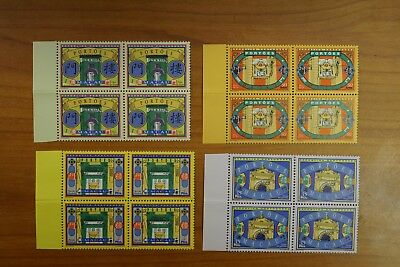 Macau #916-9 1998 Traditional Gates VF MNH x 4 sets with HIGH FACE values (k092)