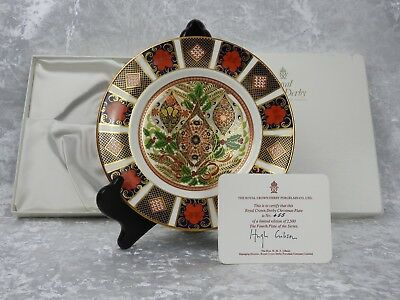 Royal Crown Derby Christmas Plate 1994 - Boxed With Certificate
