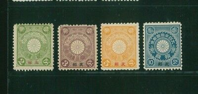 (Hkpnc) Japan Office In China 4 Mint Og Stamp All Vf