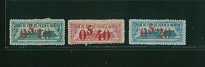 (HKPNC) FRESH OFFICE IN CHINA LOCAL HANKOW SURCHARGE 3 STAMP MINT OG 10c TEAR