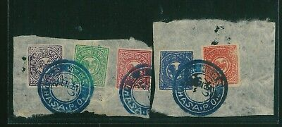 (Hkpnc) China Imperial Tibet 5 Stamps Used On Piece Vf