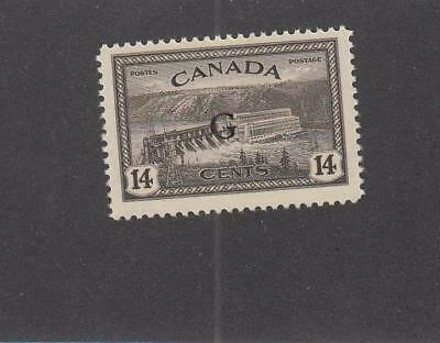 CANADA (LOT MK182) #O22  VF-MNH  14cts  NATURAL RESOURCES G CAT VALUE $12