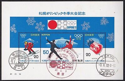 Japan MNH 1972 Winter Olympic Games - Sapporo, Japan