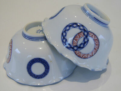 Interesting Pair Old Chinese Porcelain Bowl -Unusual Decoration Signed Mark Base