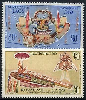 Laos 1973 SG#369-370 Modern Aspects Of Space MNH Set #D58968