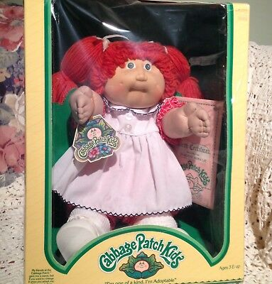 HTF MIB Cabbage Patch Kid Girl DBL Red Ponies Green Eyes Freckles