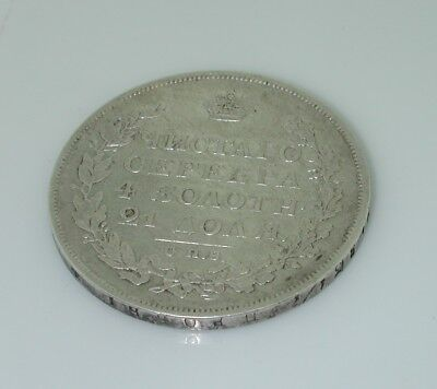 Imperial Russia 1813 Silver 1 Rouble Coin