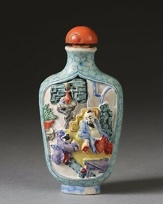 19th C Antique CHINESE PORCELAIN snuff bottle