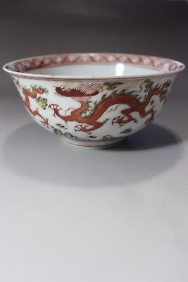 Excellent Chinese porcelain Red & Green dragon bowl from transition period