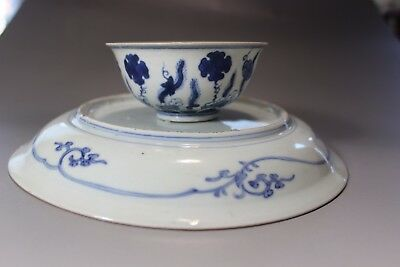 Excellent Chinese porcelain blue & white bowl transition period with a plate