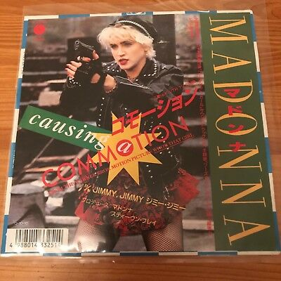 """MADONNA Causing A Commotion 1987 Japanese 2-track 7"""" vinyl single record"""