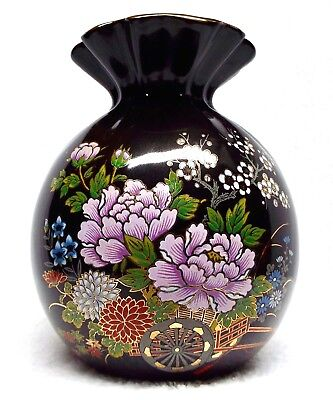 Vintage Japanese Vase Floral Chrysanthemum Motif ~  Marked ~  Signed