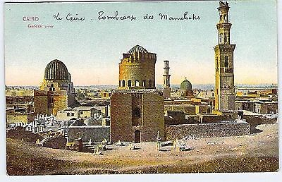 CAIRO - General View