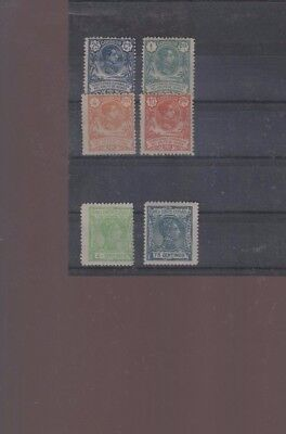 SPAIN Guinea * 1909 1 + 4 + 10 Pts. gesamt 6 stamps