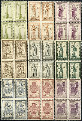 Syria 1958 SG#662-670 Ancient Syrian Art MNH Blocks Set #D59634