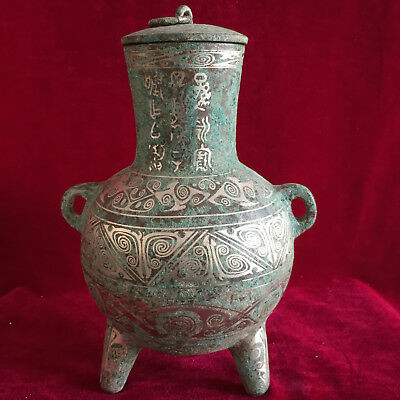 antique   Chinese ancient bronze silver - printed engraved with wine.
