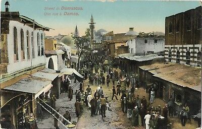 Cpa Syrie Damas Street In Damascus Une Rue A Damas 1920