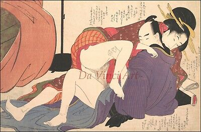 Japanese Art Print: JAPANESE SHUNGA ART PRINT Reproduction No. 7 by Utamaro