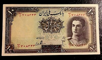 IRAN Pick 40 Shah of Iran Banknote First Set 1944    UNC ...RARE !!!!!