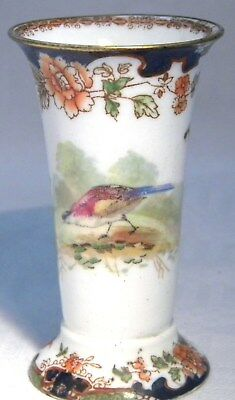 Royal Doulton Miniature Handpainted Vase  Exotic Birds  E 4902