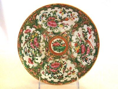 """Chinese Export Porcelain Rose Canton Bowl 8"""" dia 19th c Quality Painting"""