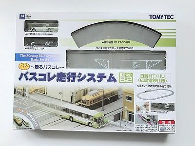 Tomytec N Scale 250166 Moving Bus Collection Basic Set B2 Hiroden Bus