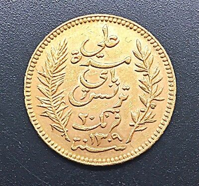 "1309/1892-A Tunisia 20 Francs Gold Coin - ( AGW 0.1867 Oz)    ""XF""  KM#: 227"